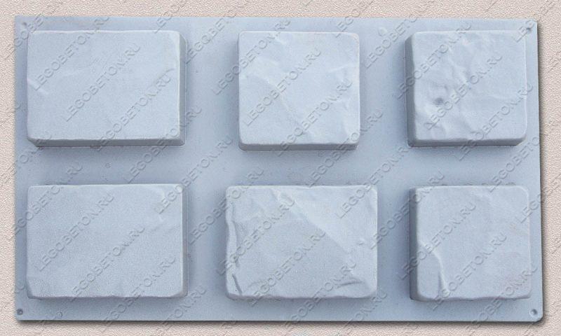 Форма «Комплект брусчатки «Старый Арбат»» FR116.1-4