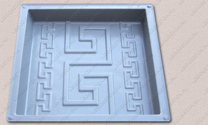 Форма «Квадрат «Греческая линия»» FR117.1-1