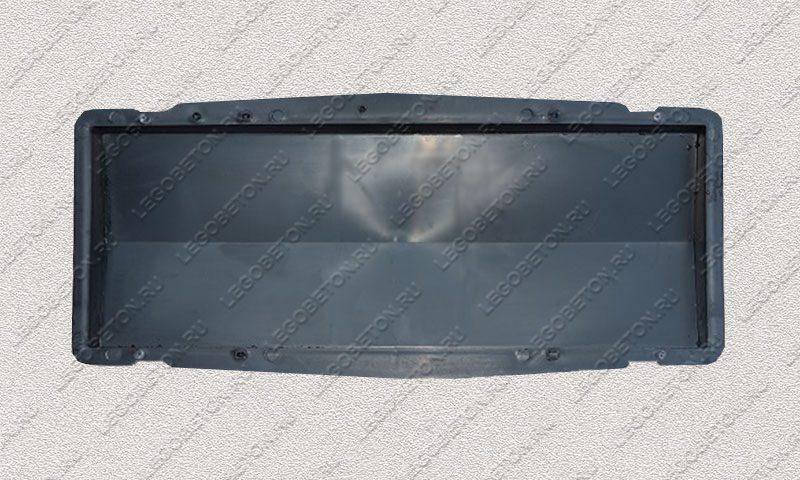 Форма «Крышка панели забора 2-х скатная» [92/2A] FR132.1-1