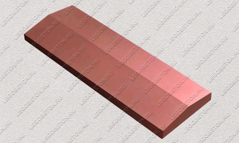 Форма «Крышка панели забора 2-х скатная» [92/2A] FR132.1-2