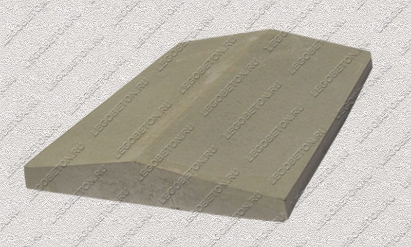 Форма «Крышка панели забора 2-х скатная» [92/2C] FR134.1-2