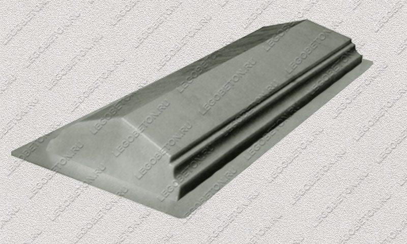 Форма «Парапет забора №1 (узкий)» FR147.1-1