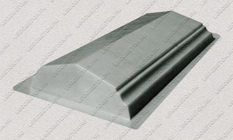 Форма «Парапет забора №2 (средний)» FR148.1-1