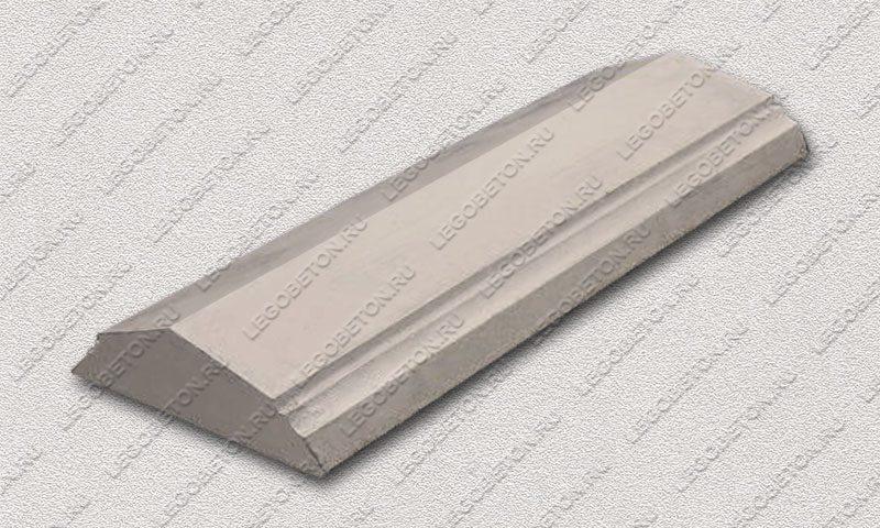 Форма «Парапет забора №2 (средний)» FR148.1-2
