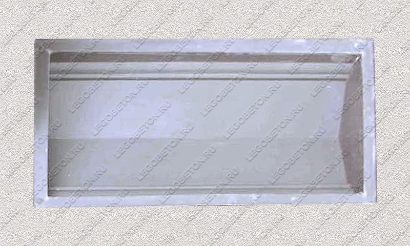Форма «Парапет забора №3 (широкий)» FR148.1-3