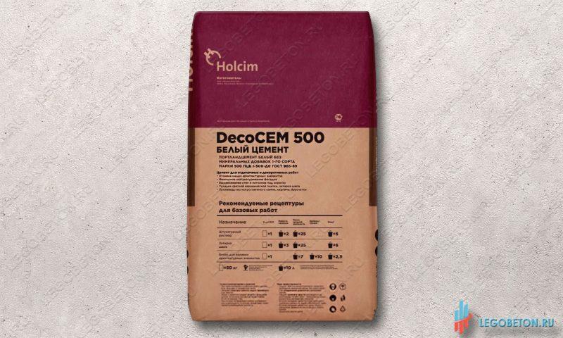 белый цемент Holcim Decocem 500 щуровский
