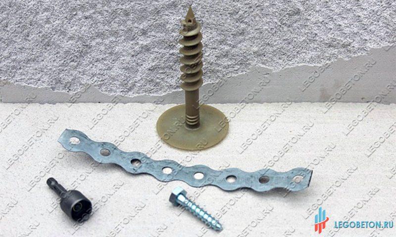 Шуруп для газобетона — гибкая связь-3