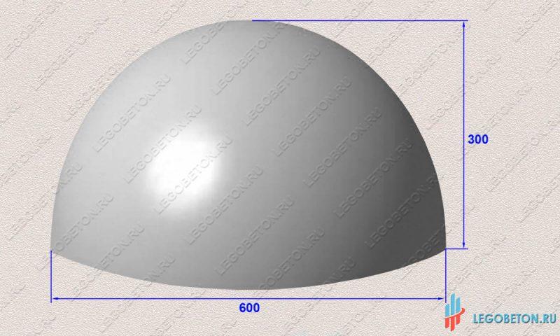 бетонная полусфера 600х300-2