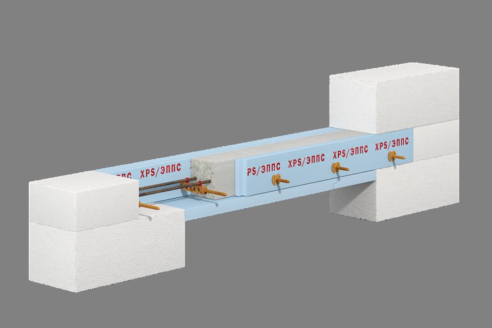 применение несъемной стяжки опалубки СВТ-2 для перемычки над проемами