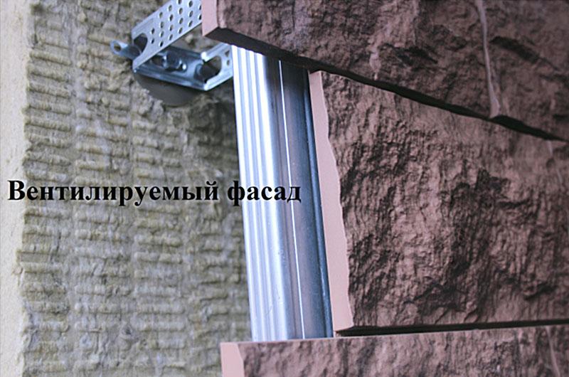 использование Шуруп Ф18-ГБ для вентилируемого фасада-2