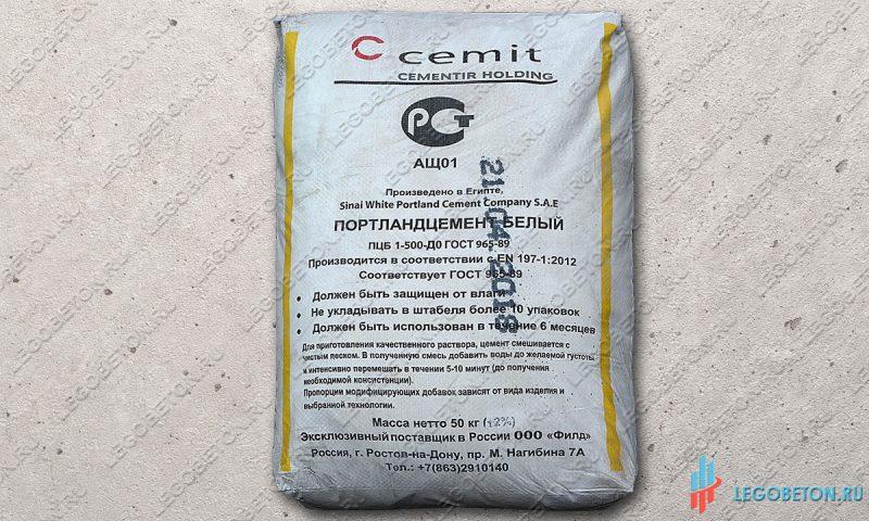белый цемент CEMIT М600 50kg Египет