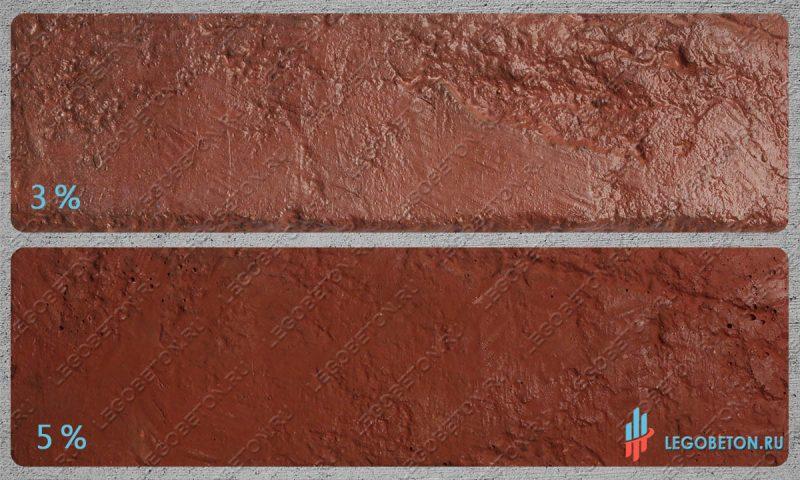HPG012-g(красный 303,чехия,серый)