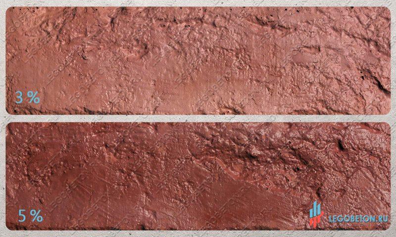 HPG012-w(красный 303,чехия,белый)