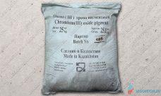 Купить Зеленый краситель для бетона окись хрома пигментная ОХП-1 в москве