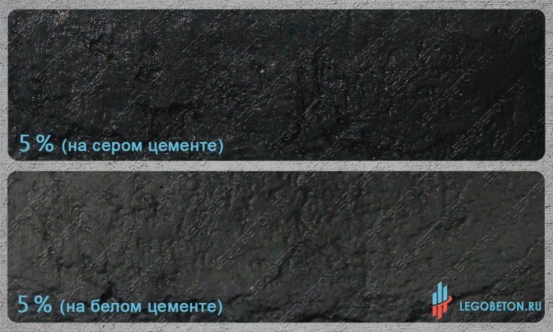 черный пигмент TC-778 (5 %) на сером и белом цементе