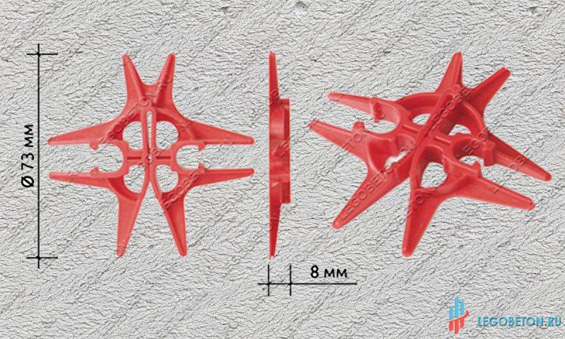фиксатор гален для газобетона звездочка-2