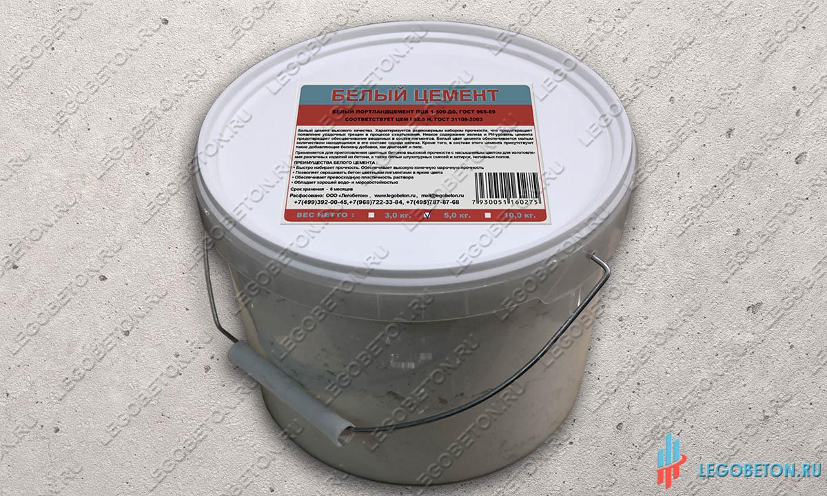 Цемент белый купить в москве цена цемент стоимость в москве