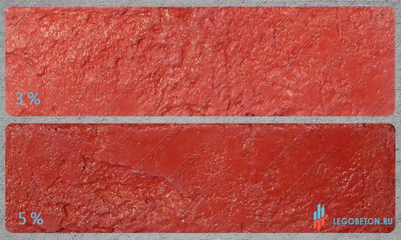 HPG028-алый CB-3026 (белый цемент)