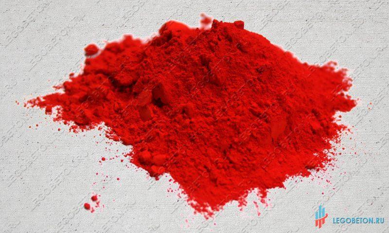для окраски бетона, смол, краски пигмент Алый СВ-3026 светопрочный