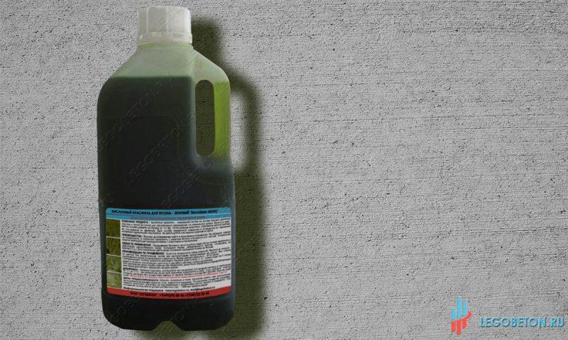 кислотный краситель зеленый 3250