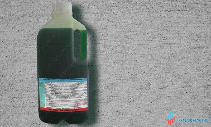 синий кислотный краситель для бетона  DecoStain AZURE