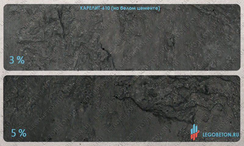 окраска плиток шунгитовым пигментом-К-610 (карелит) на белом цементе