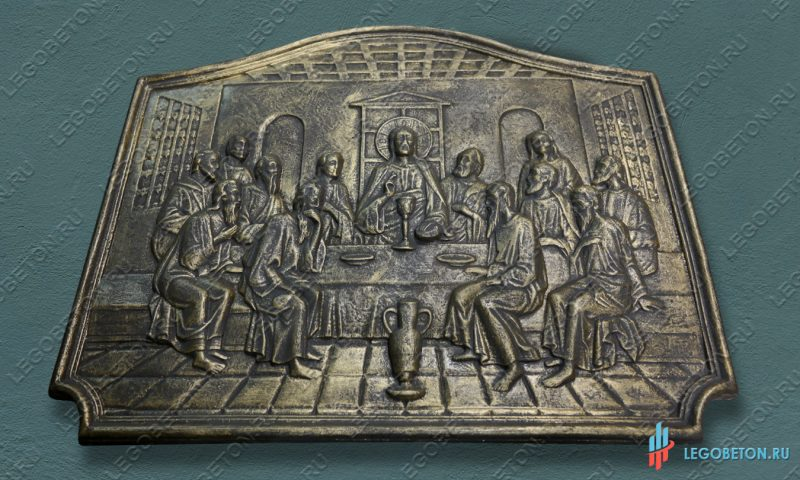 панно тайная вечеря из бетона с окраской под состаренную бронзу