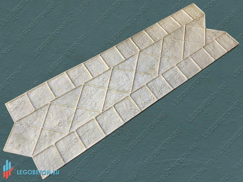 штамп для печатного бетона бордюр венецианский алмаз