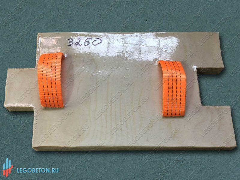 f3260-танвальд-02(штамп)