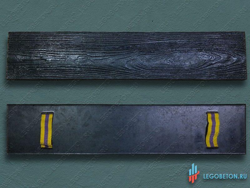 полиуретановый штамп для бетона бордюр Доска профессиональный