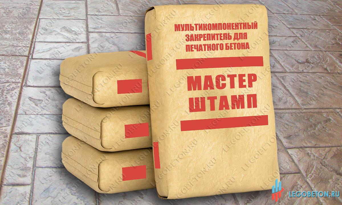 закрепитель для бетона купить в новосибирске