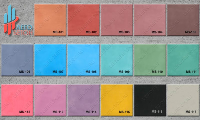 цветной закрепитель для печатного бетона МастерШтамп-01