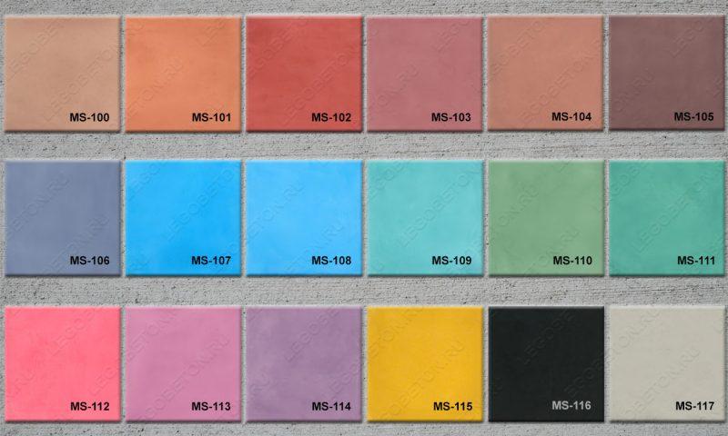 цветной закрепитель для печатного бетона МастерШтамп-2020-1