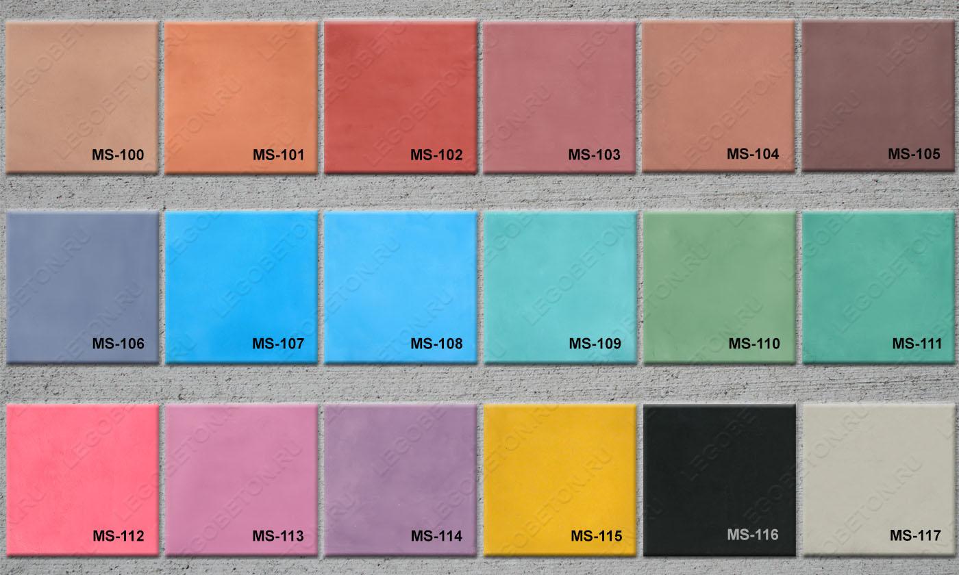 Цветной отвердитель бетона купить вакуумирование бетона это