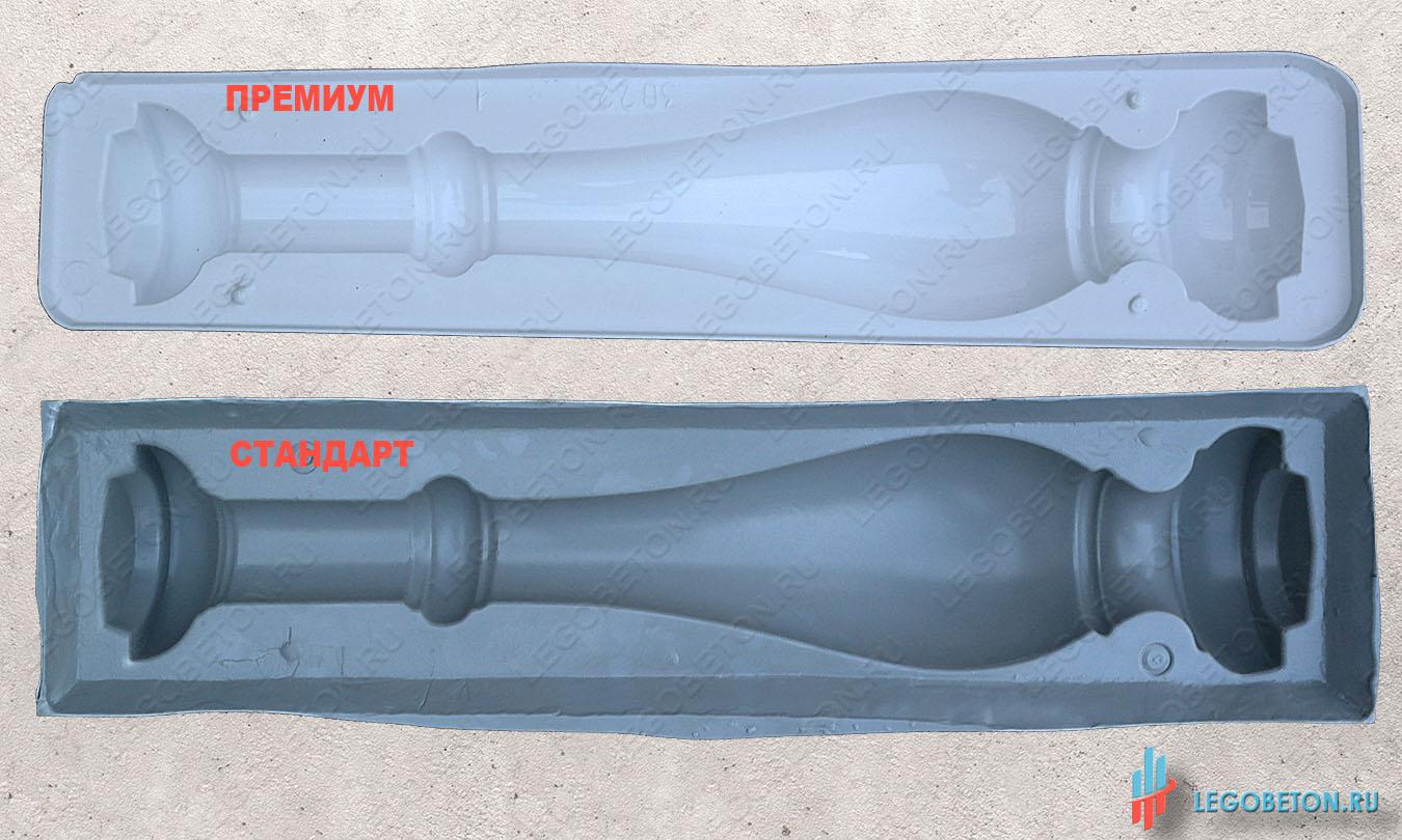 сравнение форм балясин серии стандарт и премиум