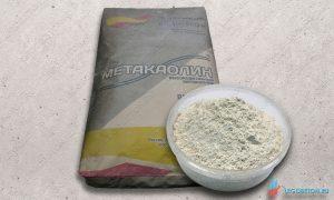 Высокоактивный метакаолин ВМК-45 синерго купить в москве