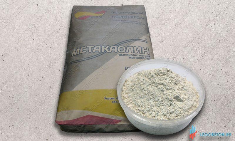 Высокоактивный метакаолин ВМК-45 синерго