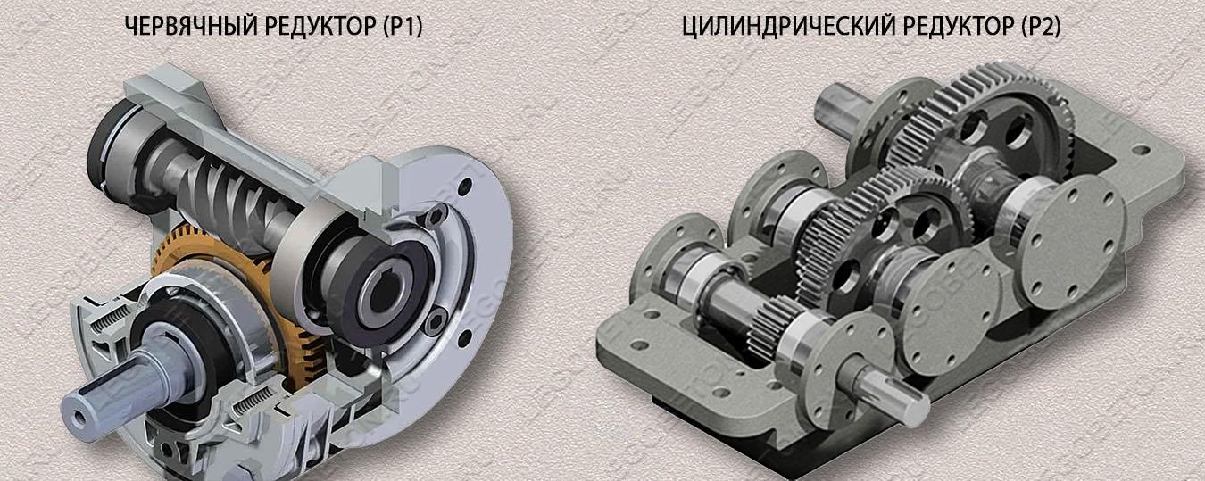 варианты исполнения принудительного бетоносмесителя с червячным и цилиндрическим редуктором