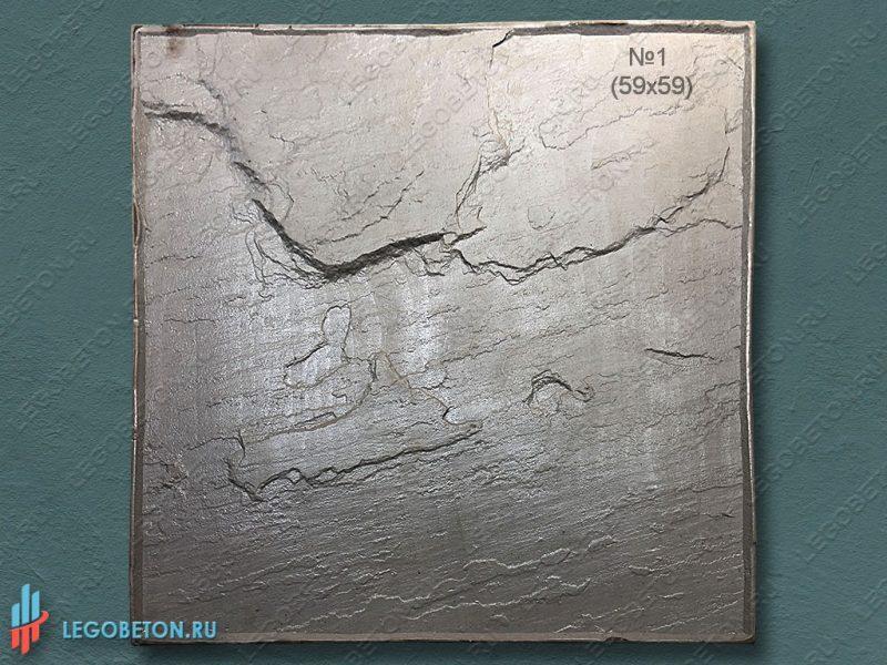 штамп для бетона Колотый сланец 59х59 см f3390a-1