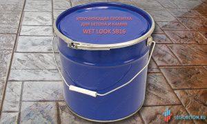 Акриловая упрочняющая пропитка для бетона и камня Wet Look SB16 купить в москве