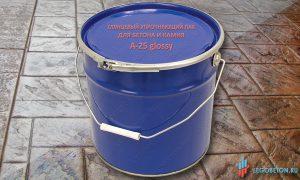 Глянцевый упрочняющий лак для бетона и камня A-25 gloss купить в москве