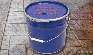 Полимерный лак для бетона DomoSeal Glossy floor (А-35) купить в москве