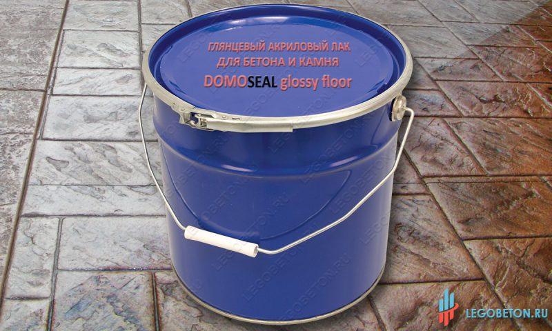 Полимерный лак для бетона DomoSeal Glossy floor (А-35)