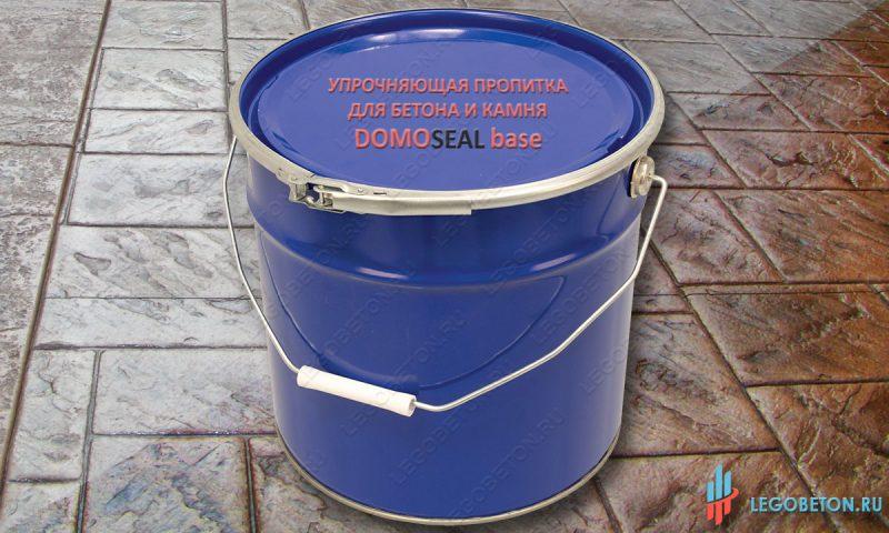 Упрочняющая пропитка для бетона DomoSeal Base (А-15)