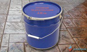 купить в москве УФ стойкий матовый лак для бетона с эффектом мокрого камня A-30 matt