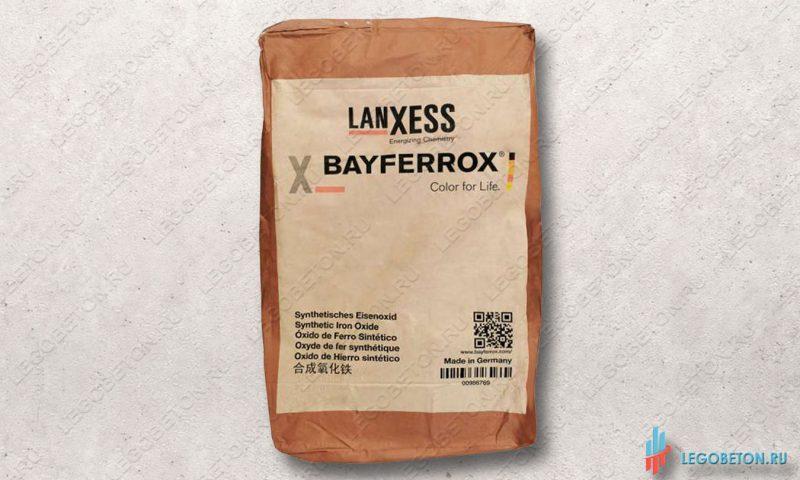 неорганический светло коричневый пигмент Bayferrox 610 в мешках