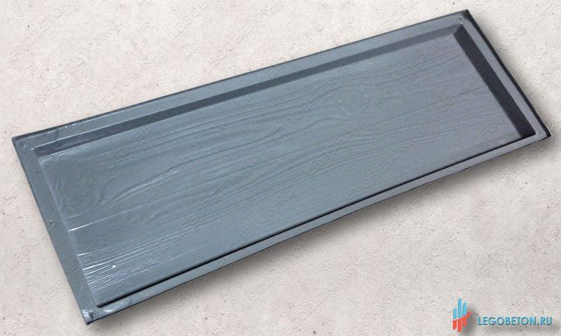 пластиковая форма доска-4 размер 100х30х3-1