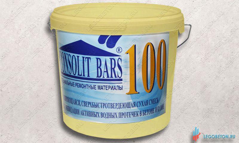 Consolit bars 100 сверхбыстротвердеющая смесь для ликвидации водных протечек-1