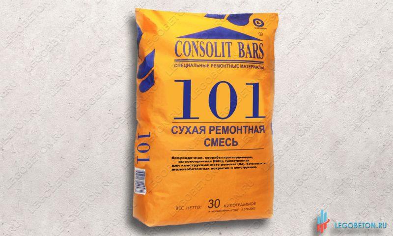 Consolit bars 101 безусадочная быстротвердеющая (В 45) тиксотропная ремонтная смесь