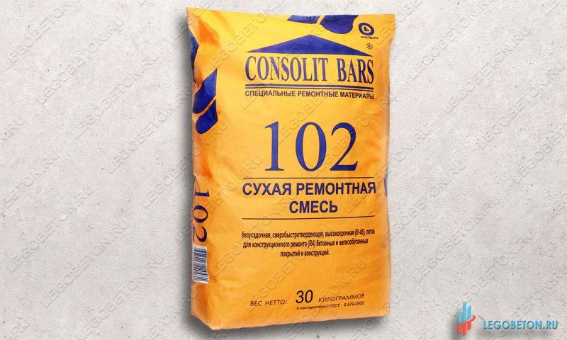 Consolit bars 102 безусадочная быстротвердеющая (В 45) литьевая ремонтная смесь